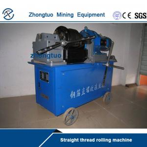 China Straight thread rolling machine Efficient straight thread processing sleeve connection equipment for construction on sale