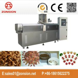 China pet food processing equipment on sale