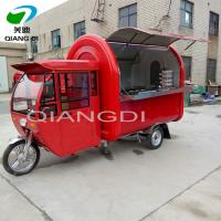 2016 new design movable tricycle bicycle food cart/electric food cart/bicycle food cart