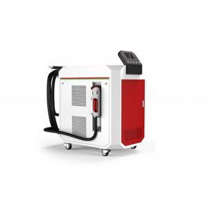 China Portable Laser Rust Cleaning Machine , Handheld Glass Sandblasting Machine on sale