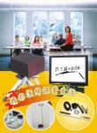 Magnetic dry erase whiteboard multi touch portable interactive whiteboard for digital school education