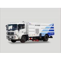 Truck-mounted Sweeping and Washing  Road Cleaning Truck CHD5167TXSE5