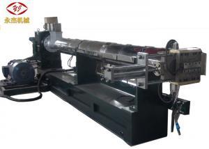 China PE PP Masterbatch Single Screw Extruder Machine 900mm Screw Height on sale