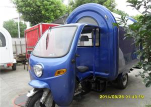 China Fast Food Van  Motorcycle Food Cart  L 2250 x W 1800 x H 2100mm on sale