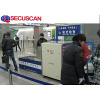 China SECUSCAN X Ray inspection Machine Baggage Screening Equipment on sale