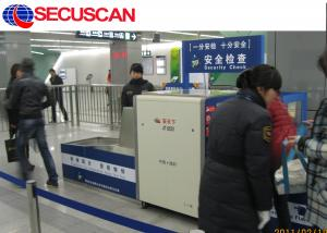 China Airport Security X Ray Baggage Scanner / X Ray Airport Scanner on sale