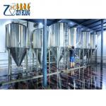 industrial beer brewing equipment Annual capacity of 2000HL to 10000HL