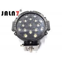 12V Round Automotive Led Work Light / Magnetic Automotive Work Lights