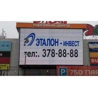China Outdoor Mesh Transparent LED Curtain Screen Easy Installation Light Weight 17KG / sqm on sale