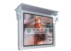 China Full Viewing HD 17 Inch LCD Advertising Player For Bus or Taxi on sale