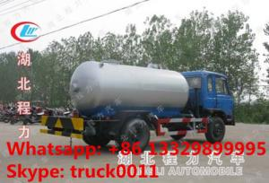 China high quality and competitive price Euro 3 170hp Dongfeng 8,000L LPG gas delivery truck for sale, dongfeng lpg gas tank on sale