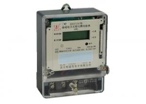 China Rated Voltage 220V / 230V Single Phase Prepayment Smart Card Electric Energy Meter on sale
