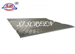 China Desander And Desilter Composite Shaker Screen High Efficiency Save Working Lifetime on sale