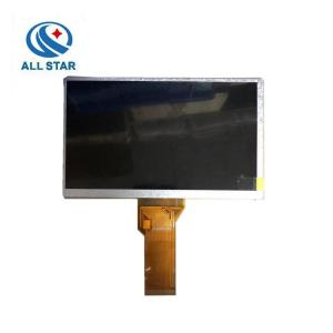 China AT070TN94 Innolux Laptop Screens 7 inch 800*480 LCD 50 Pin Car DVD Tablet LCD on sale