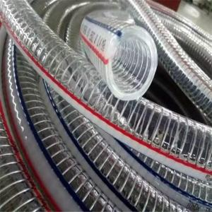 China flexible corrugated steel wire hose / corrugated flexible steel wire hose / pvc steel wire hose on sale