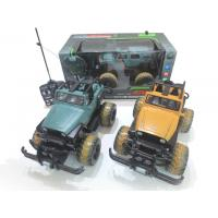 China 1:14 Radio control car toys 8-CH with lights and sounds(RC open the door,MP3 music) on sale