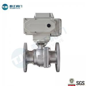 China WCB A216 Ball Valve of Petrol Chemical Valve with Motorized Actuator AC220V on sale