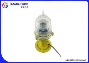 China Portable Helipad Landing Lights AC220V Expedited Airfield Lighting on sale