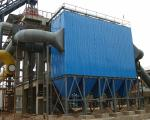High efficient industrial bag dust collector machine for sale