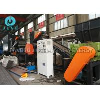 China Electrical Scrap Copper Wire Recycling Machine Waste Enameled Armoured on sale