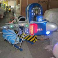 Hansel hot selling Guangzhou indoor children swing helicopter kiddie ride