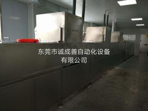 China Electric Tunnel Drying Oven , Powder Coating Cabinet Large Acoustic Resistance on sale