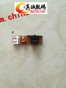 China Sensor del codificador de la polea para la aguja Pro7880/9880 /7450/945078009800printer de Epson on sale