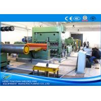 Automatic Steel Sheet Cutting Machine , Metal Length Cutting Machine 30m / Min Speed