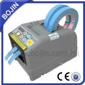 China Auto Tape Dispenser on sale