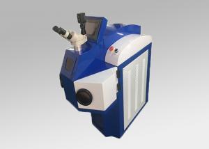 China 300W Hand Held Laser Welding Equipment , Mini YAG Laser Spot Welding Machine on sale