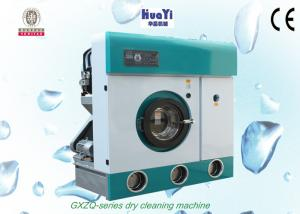 China Electric Heating Dry Steam Cleaning Machine / Laundry Dry Cleaning Equipment on sale