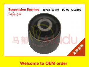 China Suspension Control Arm Bushing OEM 48702-60110 For LAND CRUISER UZJ100 HDJ101 on sale