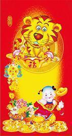 China wonderful paper gift envelope supplier on sale