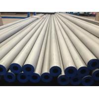 China Tubulação de aço inoxidável sem emenda, JIS G3459 SUS304, SUS316, SUS321, extremidade chanfrada, 6m/pc, caso Dobra-De madeira. on sale