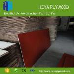 Cheap construction materials laminated 8 - 30mm exterior grade plywood sheet
