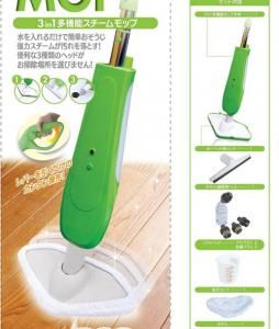 China Large Capacity Electric Ultra Steam Mop on sale