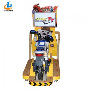 China Coin Insert stimulating Motorcycle Arcade Game Machine Metal Material For Theme Park on sale