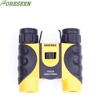 Outdoor Activities Fog Proof Binoculars , 10X25 Mini Portable Adjustable Zoom Binoculars