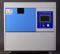 China 1.8 KW Small Xenon Lamp Weather Resistance Test Chamber Exposure Area 1000cm2 on sale