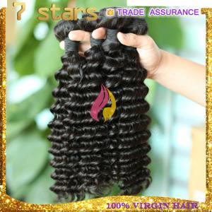 China 6A factory price wholesale brazilian human hair weave, cheap remy human hair weaving on sale