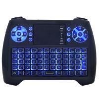 Blue Backlit  Fly Air Mouse Remote Control Qwerty Keyboard With TouchPad