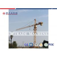 QTZ63 4T Top Kit Construction Tower Crane And Spare Parts With High Load Capacity