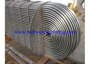 China Austenitic Thin Wall Large Diameter Seamless Stainless Steel Tubing TP321/1.4541 on sale