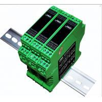 China frequency pulse signal to 4-20mA/0-10V analog signal isolation transmitter (F/V、F/I converter) on sale