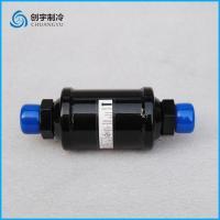 Best Price YORK Chiller Parts Centrifuge Compressor Oil Filter 026-32841-000