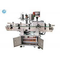 China Stability Wrap Around Labeling Machine For Bottles High Accuracy Electric Drive on sale