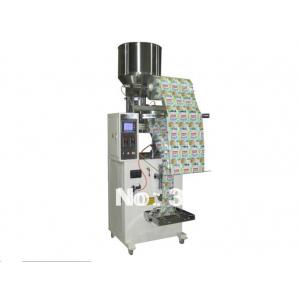 China Flour, Coco, Spice, Chili, Currie, Pepper, Milk, Powder Packing Machine on sale