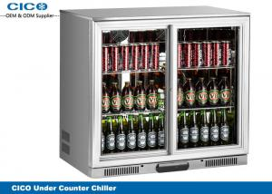 China Outdoor Undercounter Drinks Chiller Glass Beer Fridge Fan Cooling Double Layer Glass on sale