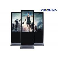 4GB Memory I3 CPU Interactive Touch Screen Kiosk For Apartments