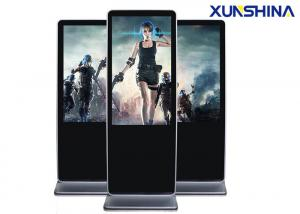 China 4GB Memory I3 CPU Interactive Touch Screen Kiosk For Apartments on sale